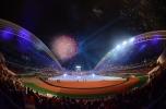 Juegos Centroamericanos